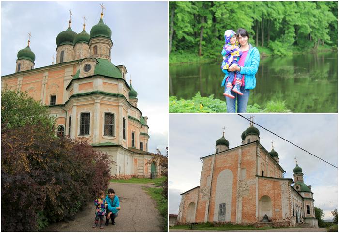2013 05 25-26 Переславль-Залесский6 (700x481, 485Kb)