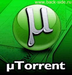 utorrent (246x255, 17Kb)