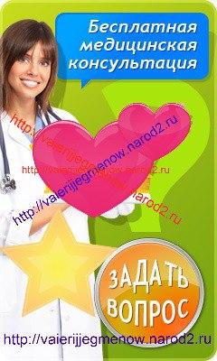 76992_470321166360281_2081910019_n (240x400, 32Kb)