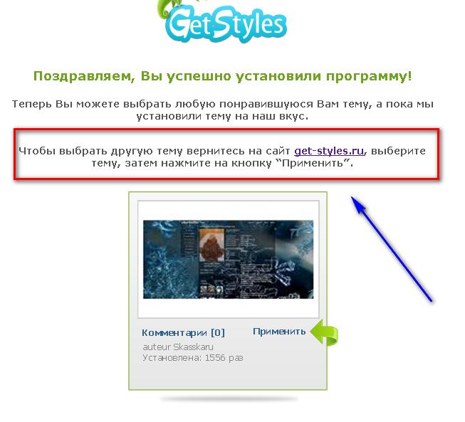 5156954_pozdravlyaem_1_ (653x593, 102Kb)