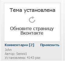 5156954_11_Tema_ystanovlena_onovite_str (214x201, 8Kb)