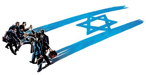 Israel-business-729623 (500x258, 43Kb)
