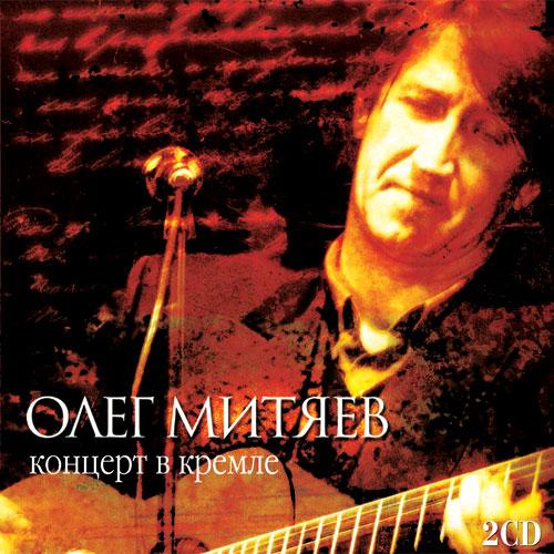 f-mityaev--live-500 (500x500, 92Kb)
