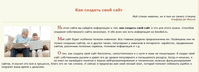 4524271_krapiva300x274 (700x252, 61Kb)