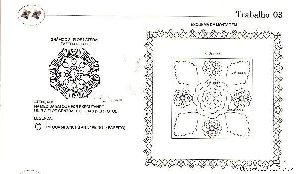 almofada de flor graficos (596x350, 113Kb)