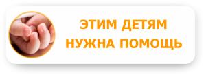 3407372_1369753621_1 (300x109, 17Kb)