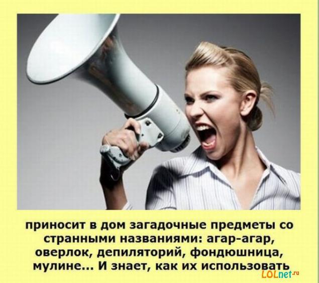 1310351373_fakty-o-zhenwinah-lolnet.ru-09 (635x563, 46Kb)