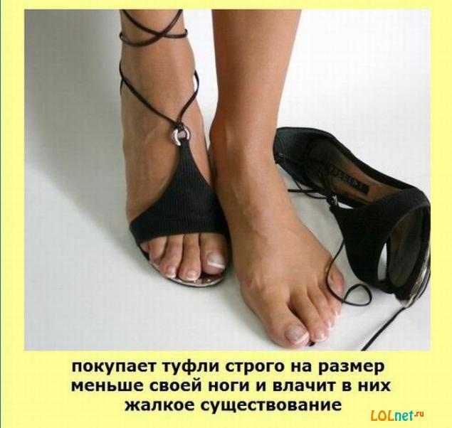 1310351390_fakty-o-zhenwinah-lolnet.ru-11 (635x602, 40Kb)