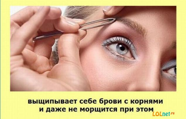 1310351436_fakty-o-zhenwinah-lolnet.ru-15 (635x406, 33Kb)