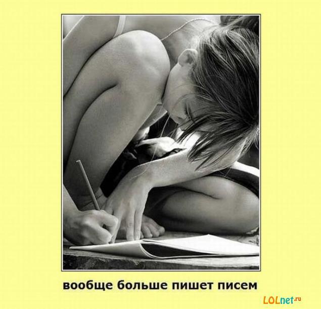 1310351448_fakty-o-zhenwinah-lolnet.ru-28 (635x610, 41Kb)