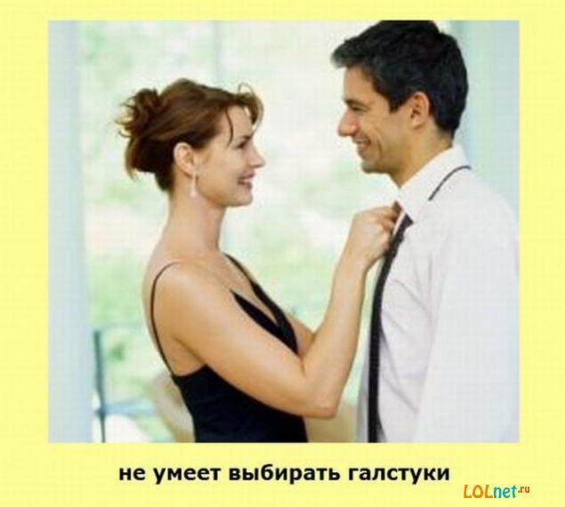 1310351462_fakty-o-zhenwinah-lolnet.ru-20 (635x570, 30Kb)