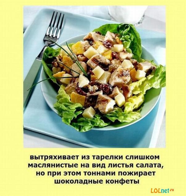 1310351485_fakty-o-zhenwinah-lolnet.ru-35 (603x635, 59Kb)