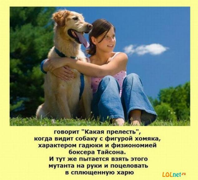1310351511_fakty-o-zhenwinah-lolnet.ru-32 (635x578, 49Kb)