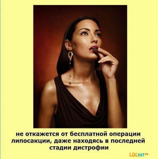 1310351519_fakty-o-zhenwinah-lolnet.ru-34 (633x635, 38Kb)