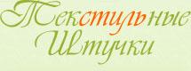 4208855_logo (215x80, 19Kb)