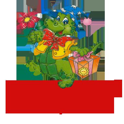 Новогодняя елка в Кремле - главное новогоднее