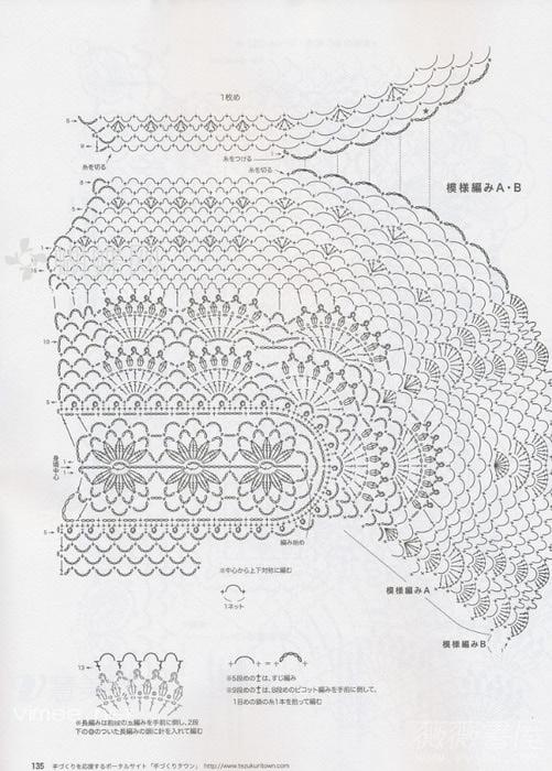 схема 2 (501x700, 113Kb)