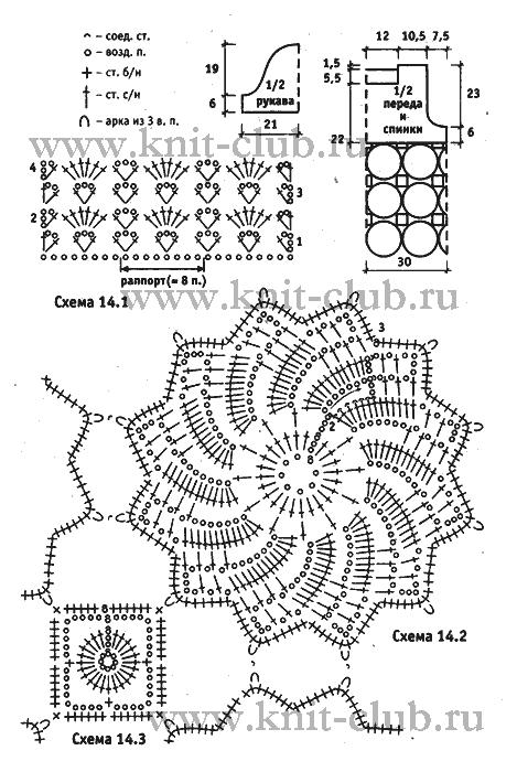 туники вязанные крючком схемы из мотивов