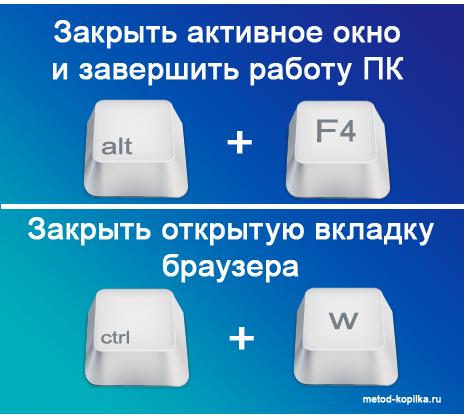 metodkopilka (464x419, 126Kb)