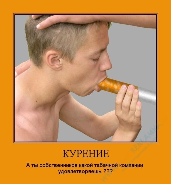 yaponki-lyubyat-sosat-chlen