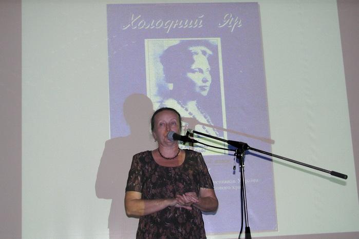 Наталія Горішна (2) (700x466, 76Kb)