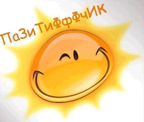 0_56492_fb048757_L (500x426, 26Kb)