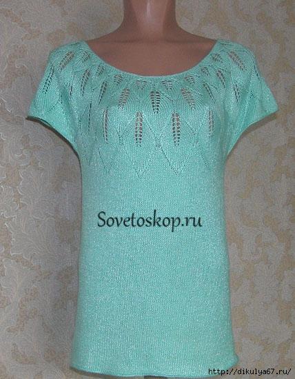 koftochka1234599995 (428x550, 186Kb)