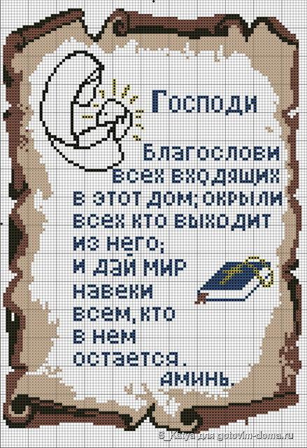 thumb_dac315dfc57574fe2158e5a810c31cae_32243 (439x640, 114Kb)