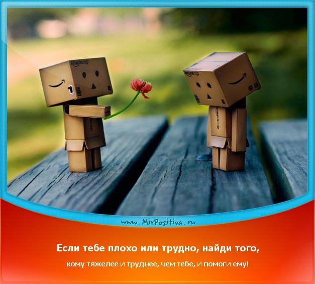 4401358_101269537_image001 (627x565, 210Kb)