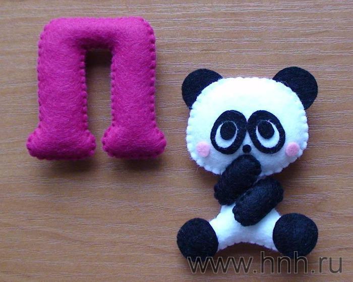 Фетровый алфавит с игрушками из фетра (30) (700x558, 62Kb)