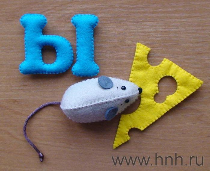 Фетровый алфавит с игрушками из фетра (42) (699x571, 55Kb)