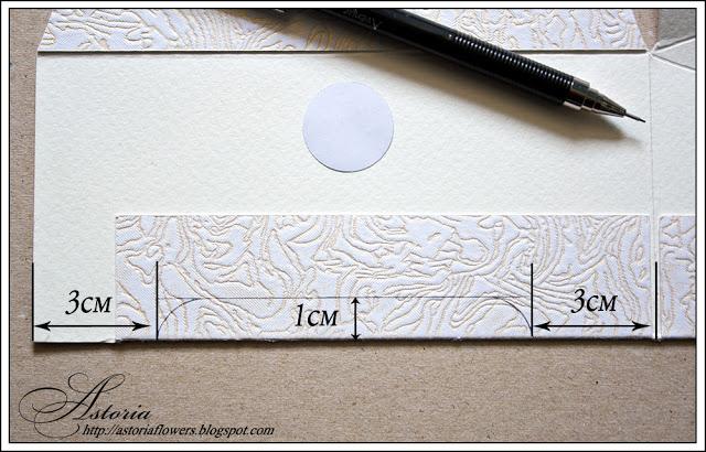 Шкатулочка из бумаги. Шаблон шкатулки (12) (640x410, 113Kb)