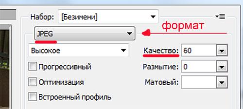 выбор формата и качества/4348076_kka9 (500x224, 27Kb)