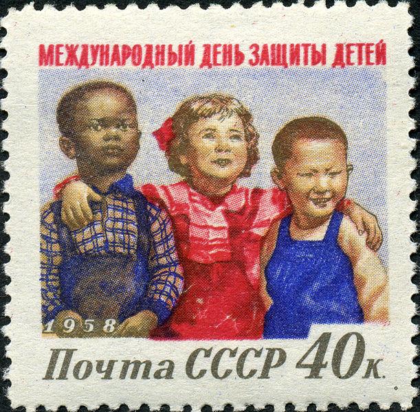 4634148_611pxStamp_of_USSR_2161 (611x600, 178Kb)