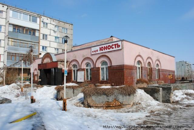 город отрадное самарская область фото