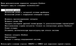 safe_mode (300x184, 29Kb)