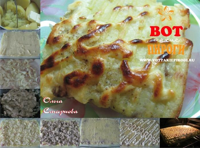 мясной пирог с фаршем и картошкой в духовке рецепт