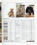 ������ Let's Knit Series NV5328 (5) (578x700, 271Kb)