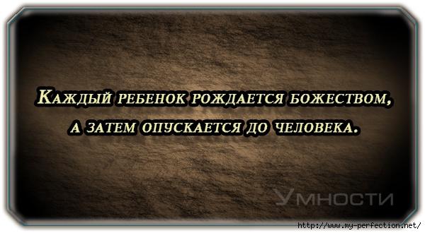 божество (600x330, 158Kb)