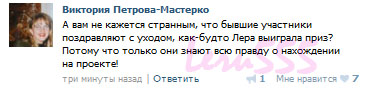 """Новости """"дом 2"""" и слухи ...фото участников - Страница 2 101574268_1370101181_Bezuymyannuyy"""