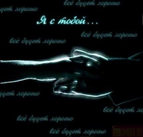 http://img0.liveinternet.ru/images/attach/c/8/101/575/101575952_36517204_x_0085de92.jpg