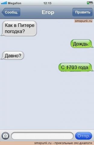 20131405120651 (312x480, 14Kb)