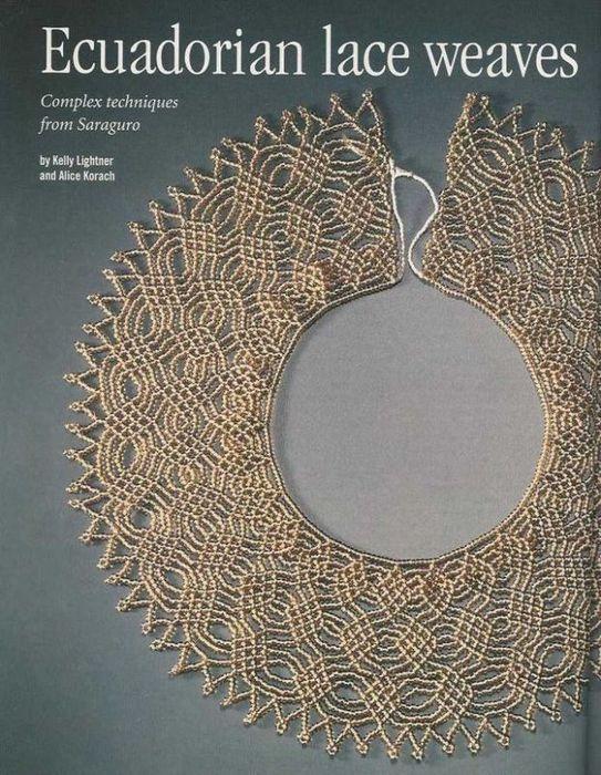 Часть 13.  Плетеная бусина с уголками (мастер-класс).  Как сплести косынку из бисера.  Французские цветы.