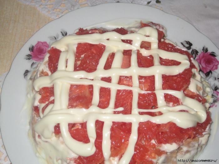 Салат с горбушей под грейпфрутовой шубкой (5) (700x525, 203Kb)