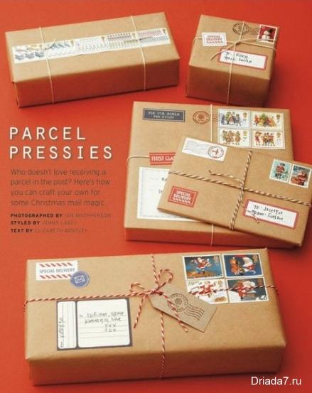 упаковка подарков упак.бумагой — копия (4) (439x553, 88Kb)
