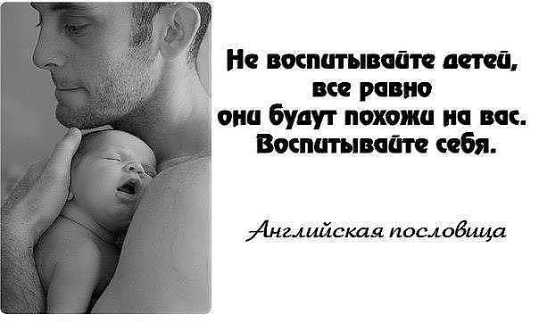 Юмор >.... Береги папу. Обсуждение на LiveInternet - Российский ...