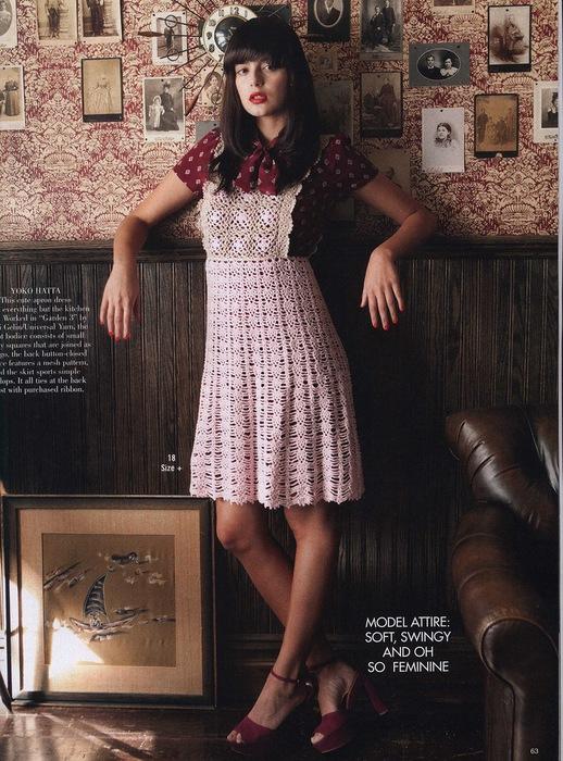 apron dress2 (518x700, 155Kb)