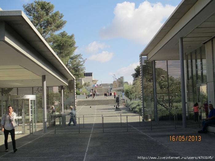 tn_Музей Израиля 096 (700x525, 281Kb)