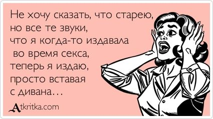 s3img_356964748_10332_1 (425x237, 31Kb)