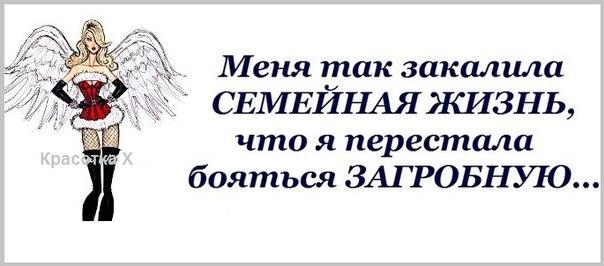 1370110420_frazochki-dlya-zhenschin-16 (604x266, 38Kb)